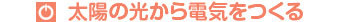http://www.japanhomeservice.com/files/lib/2/14/201503161339412853.jpg