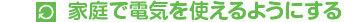 http://www.japanhomeservice.com/files/lib/2/15/201503161339579808.jpg