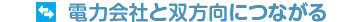 http://www.japanhomeservice.com/files/lib/2/16/201503161340113042.jpg